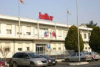 Завод Baltur